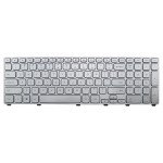 Dell Inspiron 17 (7737) Backlit Laptop Keyboard