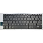 Dell Inspiron 15 (7560) Backlit Laptop Keyboard
